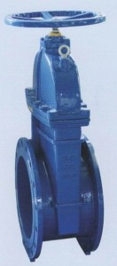 Rubber Wedge Gate Valve F4/F5
